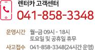 고객센터 123-4567